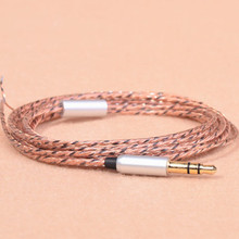 HIFI Bass in-ear earphone wire 40core DIY headphone wire earphone cable