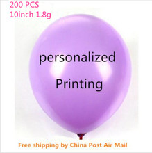 200pcs Custom balloon Printing Balloons,advertisement promotion.Birthday Party Person Name Age Wedding Couple gift Baby Shower(China)