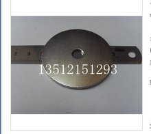50x2 magnet NdFeB super powerfull magnet 50mmx2mmx8mm strong magnet lodestone 50x2mm permanent magnet(China)