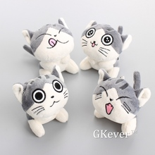 "Anime 4 Pcs/Lot Chi Chis Sweet Home Cute Cat Plush Keychain Pendant Small Mini Stuffed Animals 4"" 10 CM(China)"