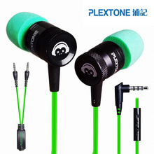 Original PLEXTONE G10 In-Ear earphones with Microphone Noise Reduction Game earphones for LOL, DOTA2, PK Razer Hammerhead Pro