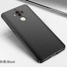 for Huawei Mate 9 Quicksand Case Frosted Skin Shield Matte Sand Cover Hard Plastic Ultra Slim Case Huawei Ascend mate9 5.9 Phone