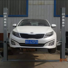 New Style Economic 3.5 Ton Car Lift Vehicle Maintenance Equipment For Sell A3500