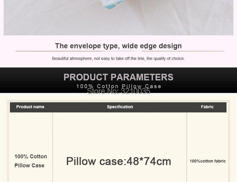 100%-Cotton-Flower-Pillowcase-790_07