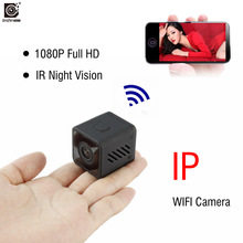 Buy Wireless 1080P HD Mini WIFI IP Camera DV DVR Small Cam IR-Cut Night Vision wi-fi Micro Camcorder Spycam Remote Monitor Recorder for $49.88 in AliExpress store