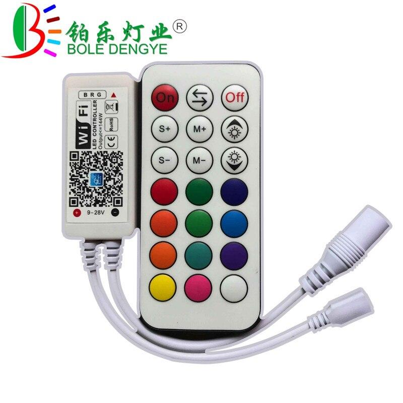 RF WIFI CONTROLLER