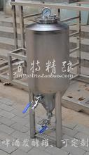 55L 304 Food Grade Stainless Steel Conical Beer Fermenter 1.5mm High Quality Home Bar Tools Homebrew Machine