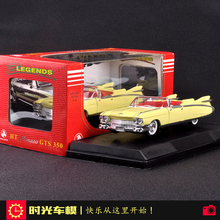 Collection Car Model 1:32 1959 Cadillac Antique Old Car Alloy Toys for Children iin box Home decor Children Gift