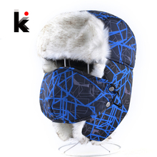 Winter Mens Bomber Hats Faux Fur Caps Women Casual Earmuffs Keep Warm Hat With Face Mask Russian Outdoor Casual Leifeng Snow Cap(China)