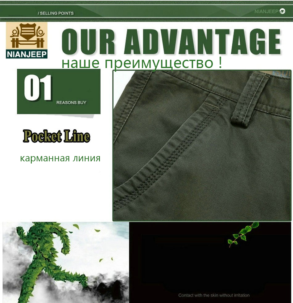17 Brand Mens fashion Military Cargo Pants Multi-pockets Baggy Men Pants Casual Trousers Overalls Army Pants Joggers 2155 7