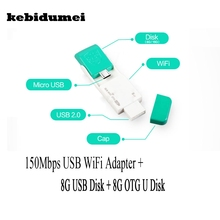 kebidumei 150Mbps Mini Wireless WIFI USB Flash Drive 8G Mini OTG USB Flash Drive OTG U Disk USB Adapter(China)