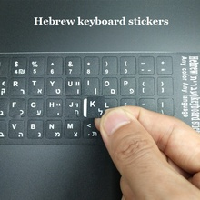 5pcs PC Computer Hebrew Keyboard Stickers For Macbook Air Pro 13 15 Laptop Notbook Russian Spanish Letters Keyboard Sticker