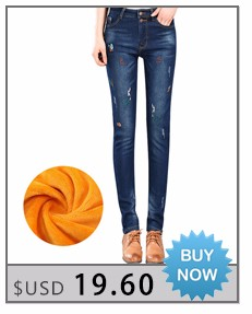 Full-Jeans1_01