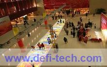 3D interactive projection display system ,touch wall,touc screen, interactive floor with 130 effects