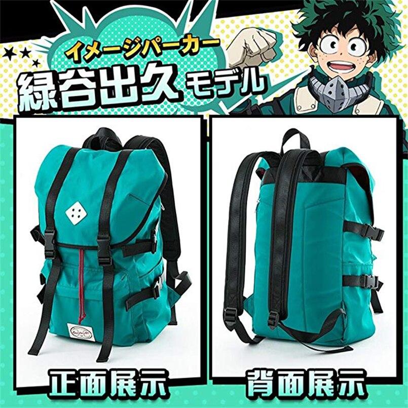 My-Hero-Academia-Backpack- (28)