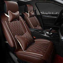 Blending fluid car four seasons cushion leather 3d all-inclusive general car seat auto supplies(China)