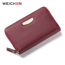WEICHEN Lady Long Wallet for Women Brand Zipper Female Wallets Money Purse Cell Phone Pocket Card Holder Coin Bag Ladies(China)