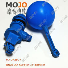 MJ-MJ-DN25CY mini submersible pump with float switch compact and lightweight solar water heater float valve Float Valve