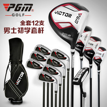PGM Men's Victor Golf Complete Set Steel Or Graphite Shafts With Balls Bag New Golf Clubs Full Set