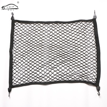 Car Rear Cargo Trunk Luggage Storage Cargo Organizer Holder/  Universal Auto Storage Network  Nylon Elastic Mesh Net With 4 Hook