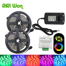 RiRi Won 5M 10m 15m 20m Led Strip SMD5050 Waterproof Flexible LED Light RGB 5050 LEDs Ribbon diode Tape DC 12V+Controller+ Power(China)