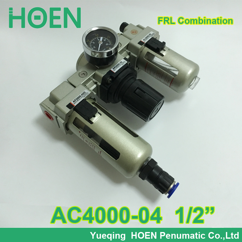 1/2Air Filter Regulator Combination AC4000-04 AC4000-04D F.R.L Three Union Air Source Treatment AF4000 + AR4000 + AL4000<br>