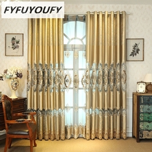 FYFUYOUFY Ripple embroidery curtains for living room bedroom Bronzing pattern curtains for kitchen High-grade blackout curtains(China)