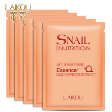 Brand Skin Beauty Care Snail Essence Extract Facial Mask 25g*5pcs/lot Whitening Moisturizing Shrink Pores After Sun Repair(China)
