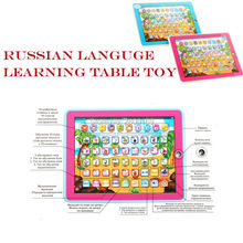 Russian language YPad ABC learning & education electronic toys,Learning Machine table toy pad Education toys for Children(China)
