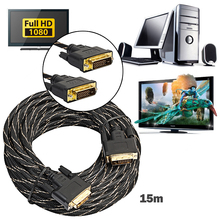 1Pc Newest Digital Monitor DVI D to DVI-D 24+1 Gold Male Pin Dual Link HD TV Cable For Digital CRT Displays (0.5m/1m/1.8m/3m/5m)
