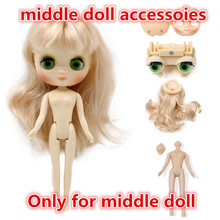 Free shipping Middie Blyth doll accessories Suitable For DIY Change Toy For Girls, only for middie, for 20cm doll.(China)