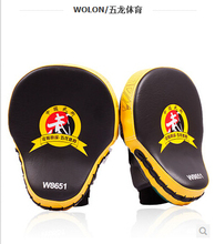 Free Shipping 2pcs/lot New Hand Target MMA Focus Punch Pad Boxing Training Gloves Mitts Karate Muay Thai Kick Fighting Yellow(China)