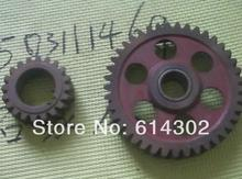 4102D/ZD Diesel engine Idler gear for diesel engine parts /diesel generators spare parts offer(China)