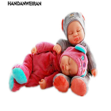 5 Colors/25CM Plush Stuffed Baby Doll lovly Simulated Babies Meng state Sleeping Dolls Children Toys Birthday Gift For Babies(China)