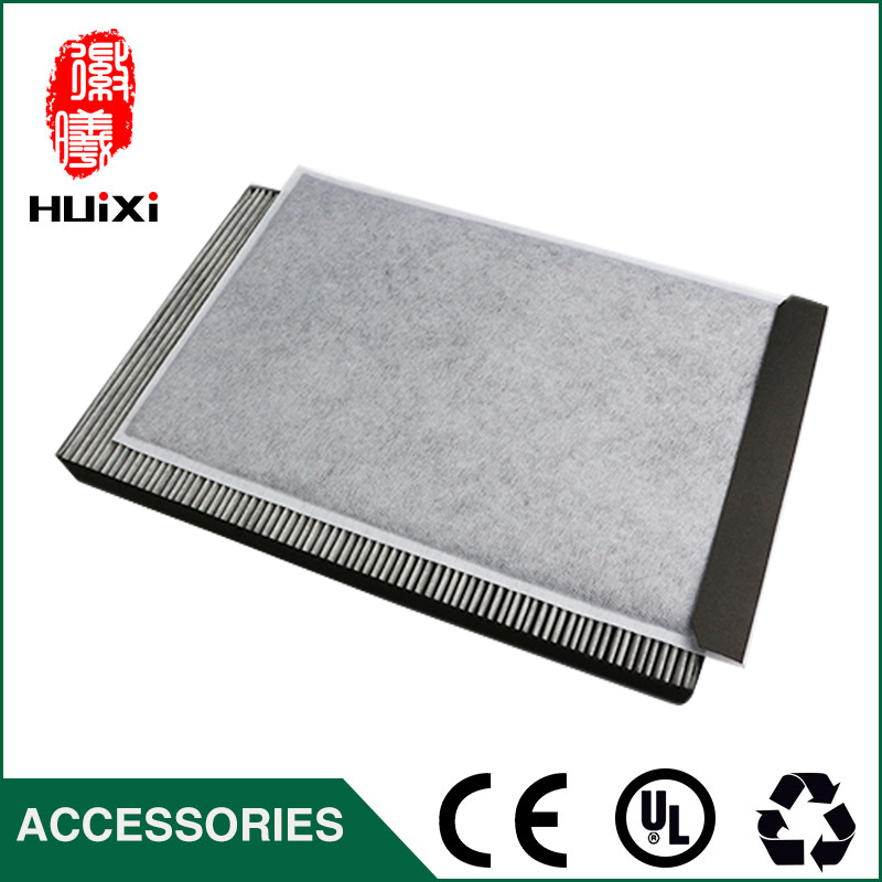 Good Parts FZ-Y180SFS HEPA filter cleaner parts+ FZ-Y180VFS formaldehyde Activated carbon filters for KC-Y180SW FU-GD10 KC-GD10 <br>
