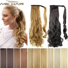 Synthetic Long Wavy Clip In Wrap Around Ponytail Fake Hair Extension False Hair Ponytails Pad Hairpiece pony Tail Curly Piece