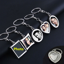 Fashion Silver Photo Frame Key Ring Chain Trinket Keychain Women Bag Charms Jewelry Keyring Man Souvenir Valentine Party Gift