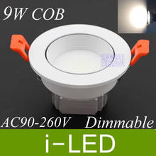 High brightness 9w cob led downlight dimmable led fixture lights lamp 600lm 110v 220v 12v warm cold white+ led driver UL(China)