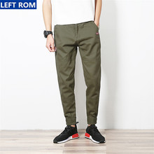 Casual trousers men 2017 new fashion business casual male black pants boy best selling clothing size S-5XL Popular cool choice(China)