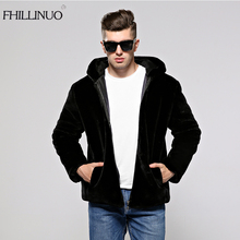 FHILLINUO 2017 faux fur coat Men silver color winter warm Soft comfortable mink fur hooded jacket male outwear zipper coats