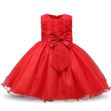 Red Flower Girl Dress For Evening Prom Party Costume Teenage Girls Kids Clothes Wedding Christening Gown Little Girl Red Clothes(China)