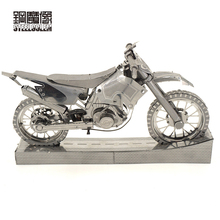 Motocross 3D Metal Puzzles for children Adult Assembly Model Kits Toys Jigsaw DIY 3D Stereo Educational Desktop Display Toy Gift(China)