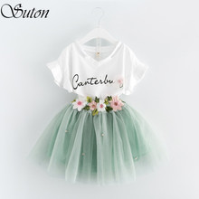 2017 New Girl clothing Sets White V-neck Flare Sleeve T-Shirt +Flower Skirt 2Pcs Suit Princess Kids Clothes 3-8 Years Pink/Blue