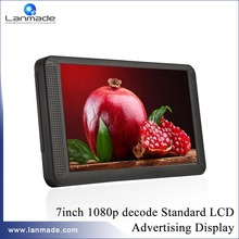 7inch Full New lcd screen shelf edge USB SD Auto play Standard LCD Advertising Display the advertising monitor