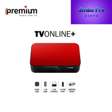 2017 HOT Ipremium Tvonline Avov Android Smart Tv Box With MediaPro IPTV Arabic Germany Russian Channels Tv Online Iptv Box