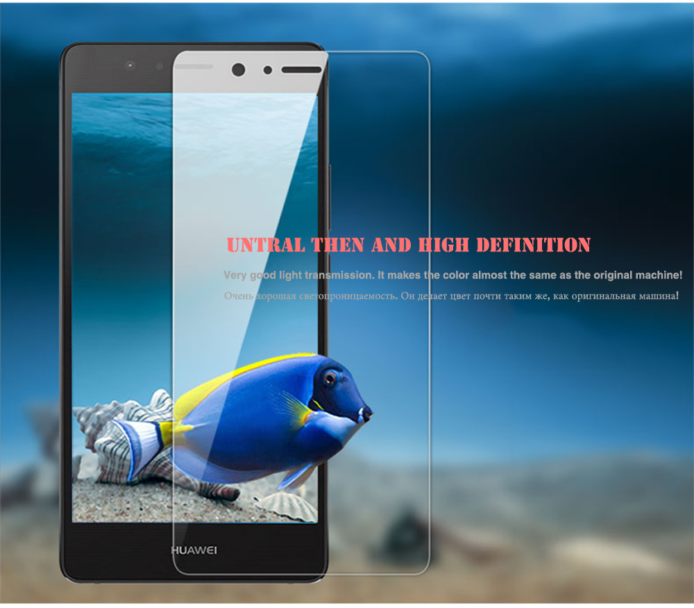 100% Real Tempered Glass For Huawei P6 P7 P8 P9 lite Honor 4X 5C 5A 6 6X 7 8 Screen Protector Scratch Proof Protective Film HD (9)