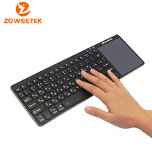 Zoweetek K12BT-1 Brand New Utra-thin Mini Wireless Bluetooth Keyboard Mouse Touchpad English For Windows Android  PC Tablet Pad