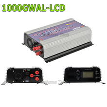 LCD wind grid tie inverter 1000W with dump load for 3phase AC wined turbine 22-60/45-90V, mppt pure sine wave grid tie inverter