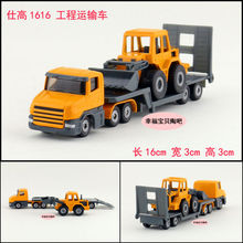Gift for baby 16cm SIKU 1616 platform truck trailer alloy cool police car pull back alloy model boy toy