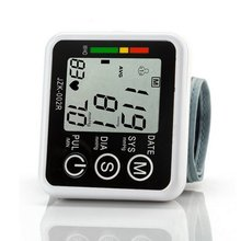 New Automatic Digital Wrist Blood Pressure Monitor Meter Cuff Blood Pressure Measurement Monitor Sphygmomanometer Health Care V2